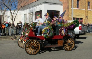 The first car in the parade