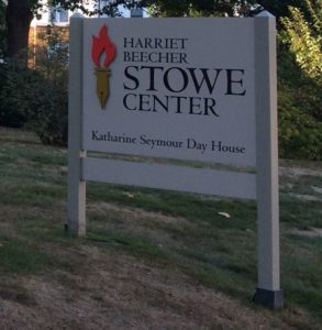 stowe-center-sign-next-door